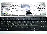 Клавиатура для ноутбука Dell Inspiron 15R N5010 M5010 (русская раскладка, горизонтальный энтер)