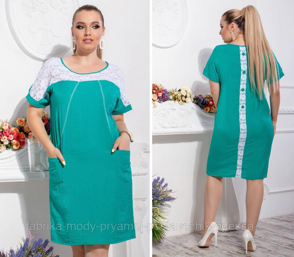 Платье котонн Сакура 52-58 размер