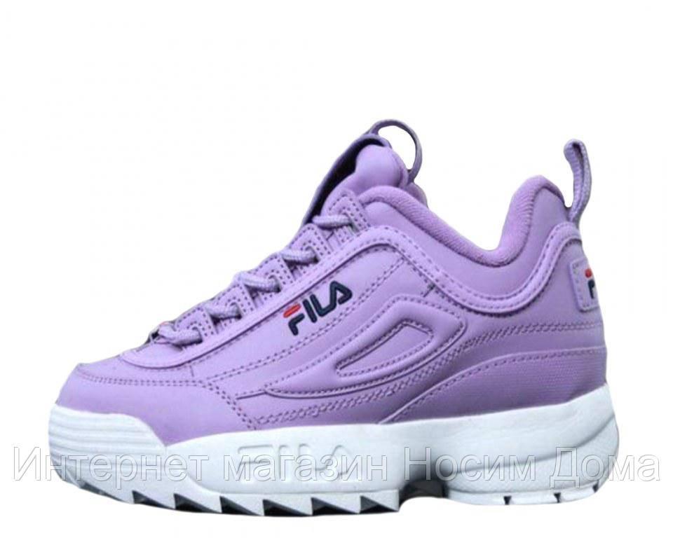 Кроссовки Fila Disruptor II Purple 2560 — в Категории
