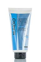 Brelil NUMERO CURLY Шампунь для въющихся волос на основе масла оливы 300 мл
