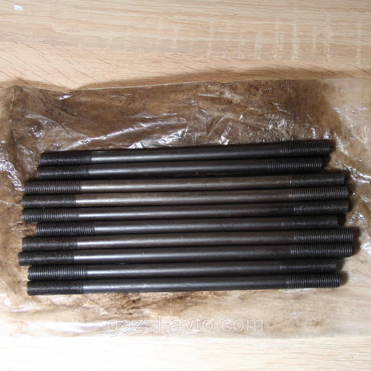 Шпилька блока цилиндров Волга 2401 d=11 (комплект 10 шт) (пр-во Россия)