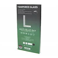 Защитное стекло Remax для APPLE iPhone 7 Gener Anti-blueray (0.26, 3D Ultra Thin белое) в комплекте с задней плёнкой