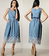 df8e4245ac2 Скидки на Джинсовый сарафан-платье в Украине. Сравнить цены