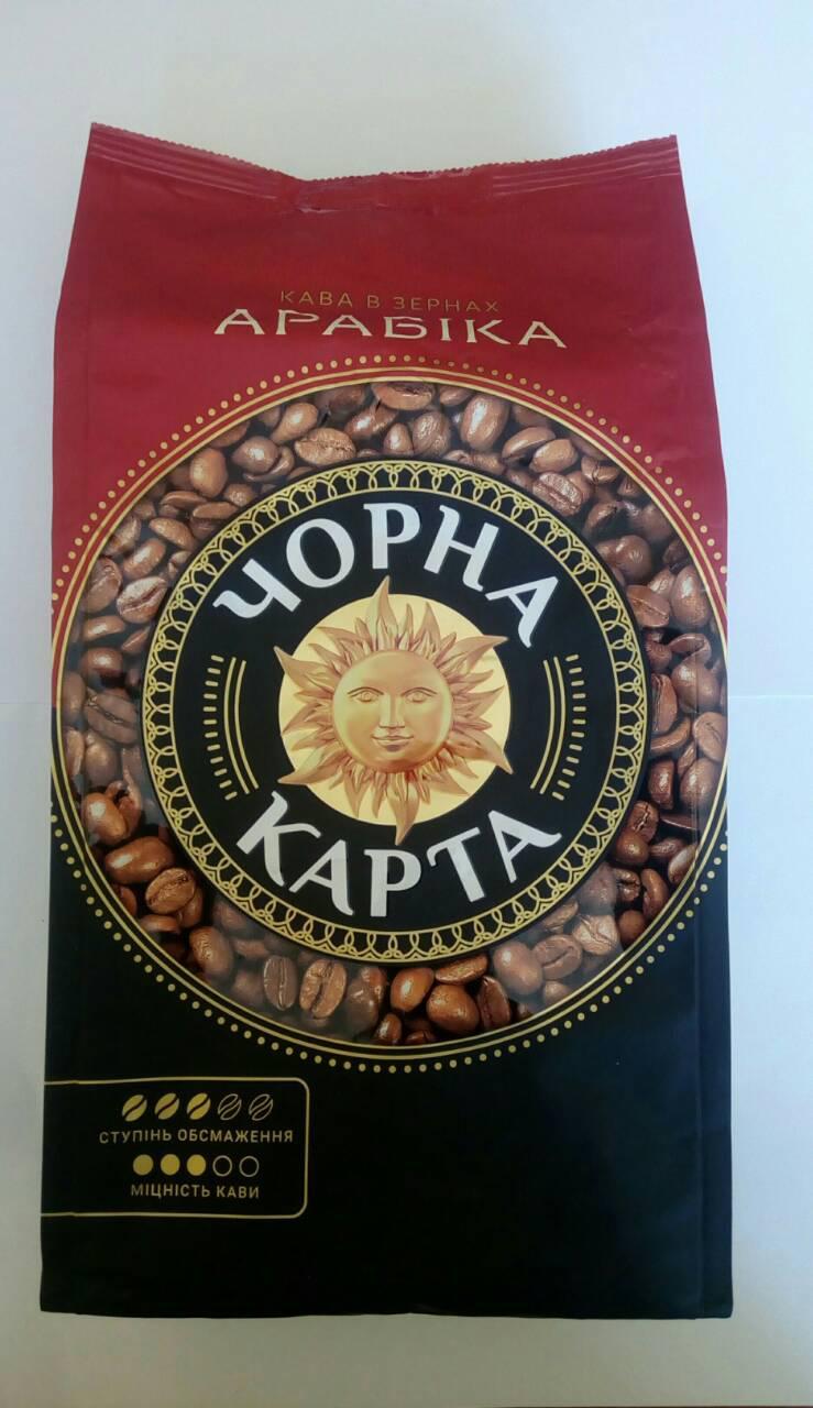 Кофе Черная Карта в зернах 1 кг