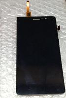 Оригинальный дисплей (модуль) + тачскрин (сенсор) для Lenovo S860 (черный цвет)