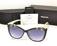 Женские солнцезащитные очки Prada стильная модель 2018 люкс качество Прада реплика