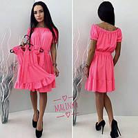 42ee5a7a72b Все товары от MY DRESS SHOP стильная одежда от лучших производителей ...