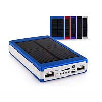 Power Bank Solar P3P (20000 mAh)