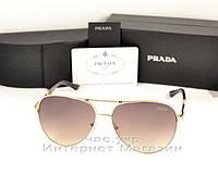 Женские солнцезащитные очки Prada Aviator оправа металлическая новинка сезона Прада качественная реплика
