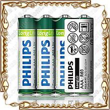 Батарейка Philips R03 1.5 V