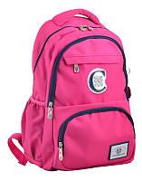 Рюкзак молодежный Yes CA 151, 48х30х15, розовый