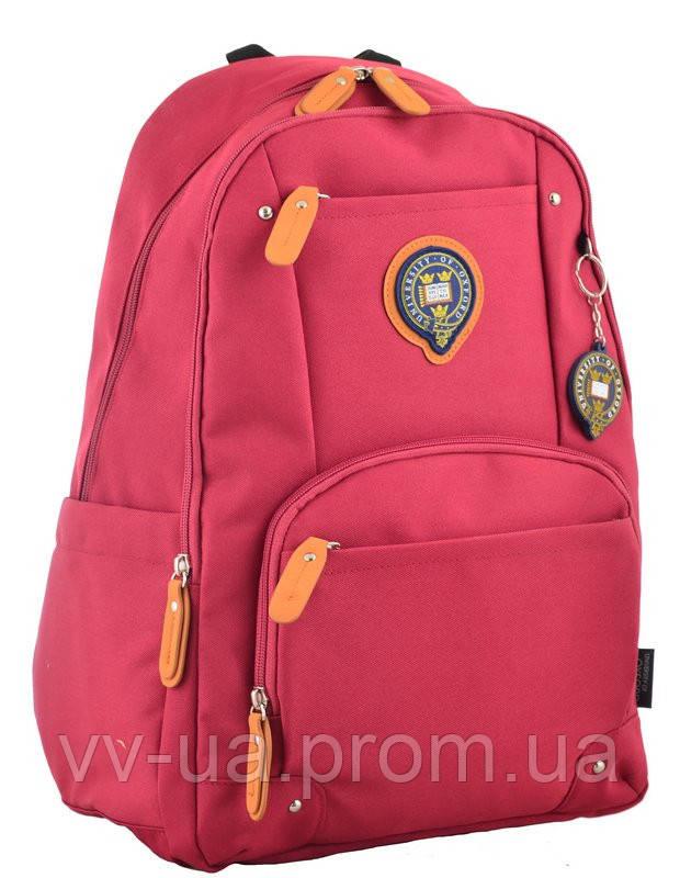 Рюкзак молодежный Yes OX 347, 45*29.5*14, бордовый