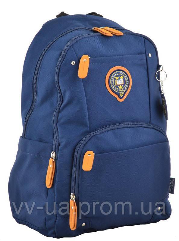 Рюкзак молодежный Yes OX 347, для мальчиков, синий (555612)