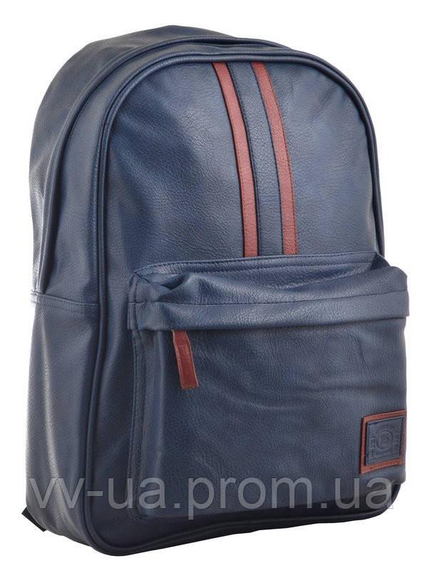 Рюкзак молодежный Yes ST-16 Infinity dark blue, для мальчиков, синий (555046)