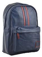 Рюкзак молодежный Yes ST-16 Infinity dark blue, для мальчиков, синий (555046), фото 1