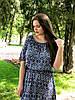 """Длинное летнее платье """"Вайли"""" большого размера, фото 3"""