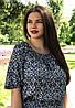 """Длинное летнее платье """"Вайли"""" большого размера, фото 4"""