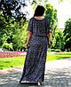 """Длинное летнее платье """"Вайли"""" большого размера, фото 6"""