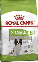 Royal Canin X-Small Adult 8+ 1,5 кг - корм для собак мініатюрних розмірів у віці старше 8 років