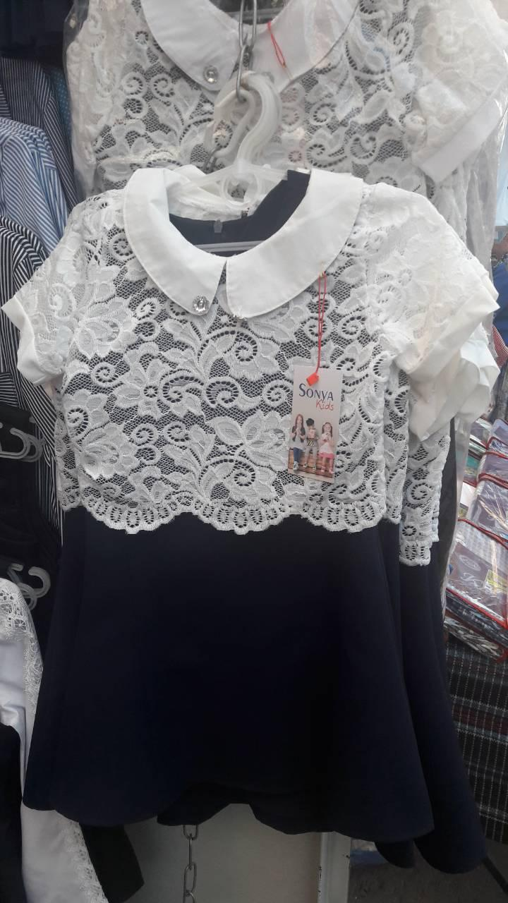 Школьное платье девочкам  продажа bf3b47c1d46b7