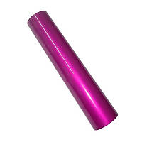 Фольга для ламинаторов, розовый глянец (металлик) рулон 0,21 х 30,5 м