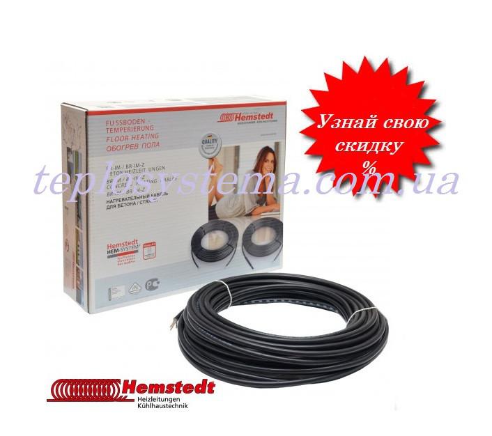 Двухжильный нагревательный кабель Hemstedt BR-IM – 1250 Вт (7,3 м2) Германия