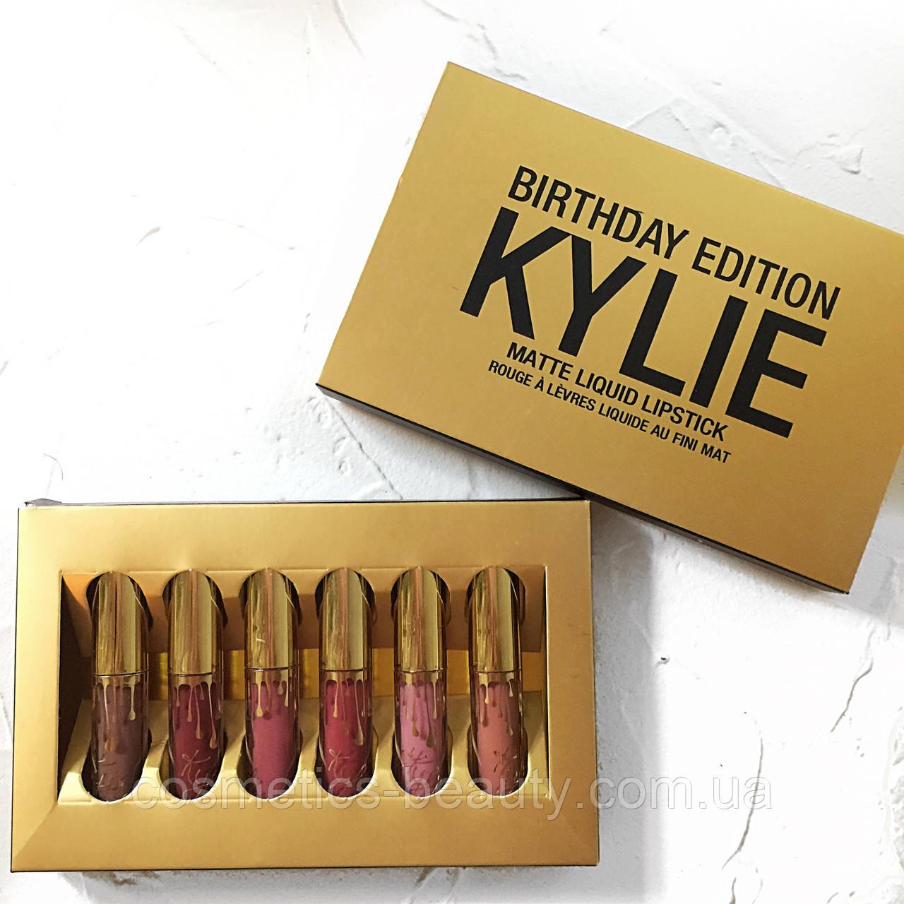 Матові помади Kylie Birthday Edition (репліка).