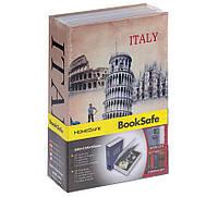 """Книга - сейф """"Италия"""", 18 см."""