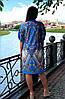 """Летнее платье большого размера """"Лисси"""", фото 3"""