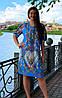 """Летнее платье большого размера """"Лисси"""", фото 5"""