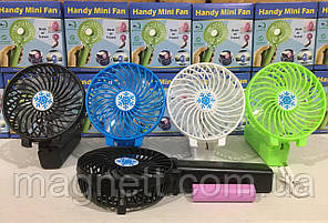 Портативный мини вентилятор Handy Mini Fan