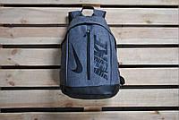 Рюкзак спортивный / городской Nike / Найк в стиле