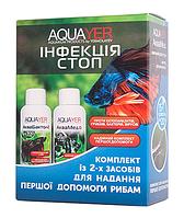 "Комплект AQUAYER ""Инфекция стоп""  2х60 ml"