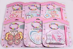 Набор подарочный детский: блокнот 35 листов, ручка шариковая, браслет, в ассортименте