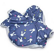 Курточка для собак Весна синяя с зайчиками, фото 3