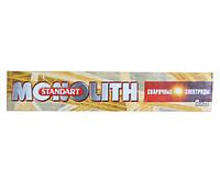 "Электроды ""MONOLITH STANDART"" АНО-21 2мм*1кг (20/1) MS21 3-1"