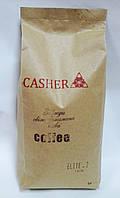 Кофе зерновой СASHER Элит № 2 густо