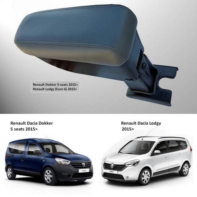 AR2DACIK00204 Armcik Standart Renault Dacia Dokker 5 seats / Lodgy 2015> (EURO 6)