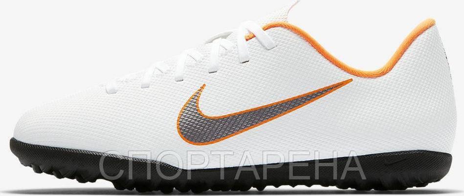 da550b2a Детские сороконожки Nike Jr. MercurialX Vapor XII Club TF AH7355-107, ...
