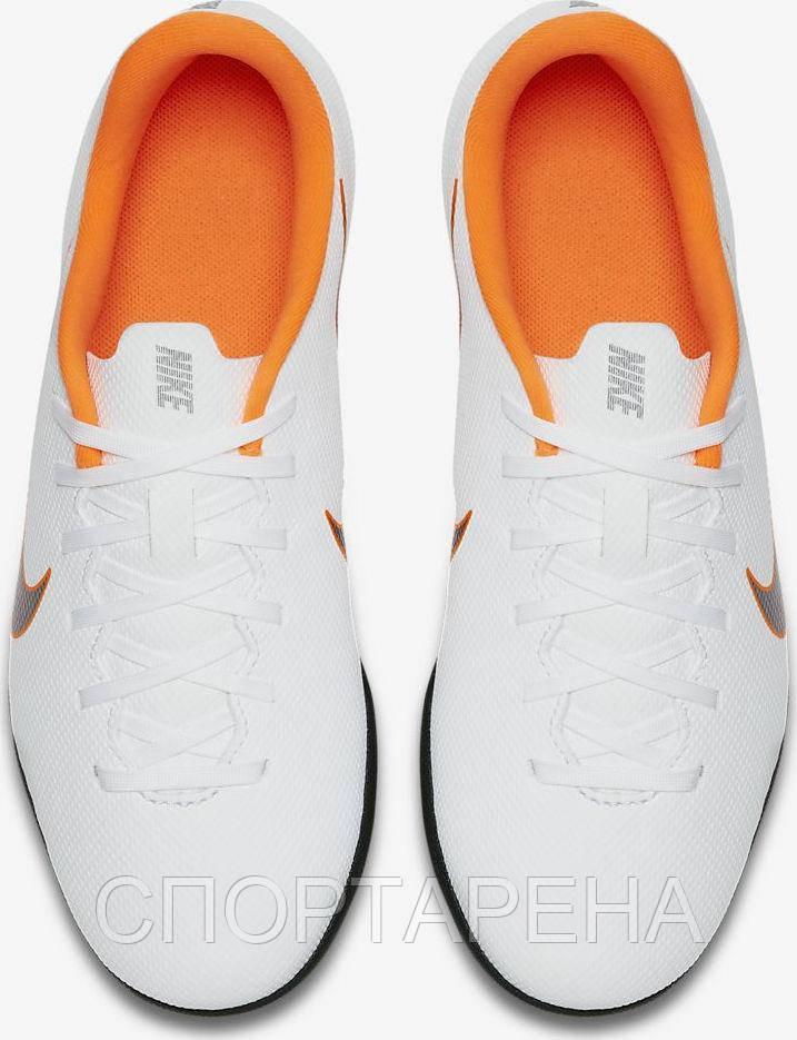 793d8e09 ... Детские сороконожки Nike Jr. MercurialX Vapor XII Club TF AH7355-107,  ...
