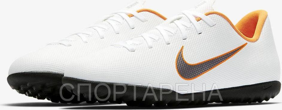 73c87e45 Детские сороконожки Nike Jr. MercurialX Vapor XII Club TF AH7355-107, цена  1 000 грн., купить в Днепре — Prom.ua (ID#726193494)