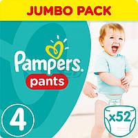 Трусики Pampers Pants Maxi 8-14 кг Джамбо 52 шт.