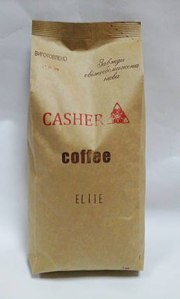 Кофе зерновой СASHER Элит, фото 2