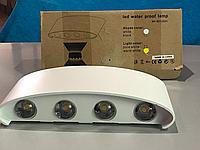 Светодиодный настенный светильник