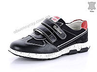 Спортивная обувь для мальчиков. Кожаные кроссовки на липучке от ТМ. PALIAMENT (рр.с 32 по 37 ).