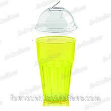 """Пластиковий стакан жовтий для напоїв """"Frappe"""" з кришкою Polo Plast 225+225-BB (400 мл)"""