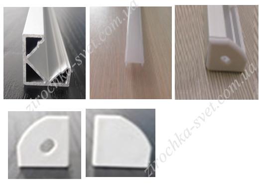 комплект светодиодный профиль для ленты