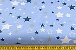 """Ткань """"Звёздный карнавал"""" с синими, белыми и серыми звёздами на голубом фоне, № 1030а, фото 4"""