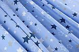 """Ткань """"Звёздный карнавал"""" с синими, белыми и серыми звёздами на голубом фоне, № 1030а, фото 6"""