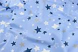 """Ткань """"Звёздный карнавал"""" с синими, белыми и серыми звёздами на голубом фоне, № 1030а, фото 7"""